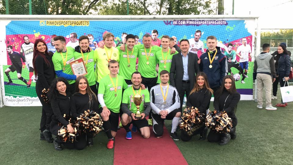 Компания US MEDICA – чемпион благотворительного «Кубка Здравоохранения 2017» по мини-футболу